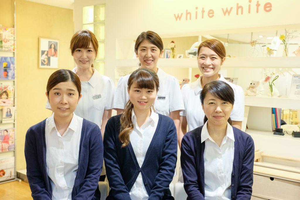 ホワイトホワイトルミネ新宿店