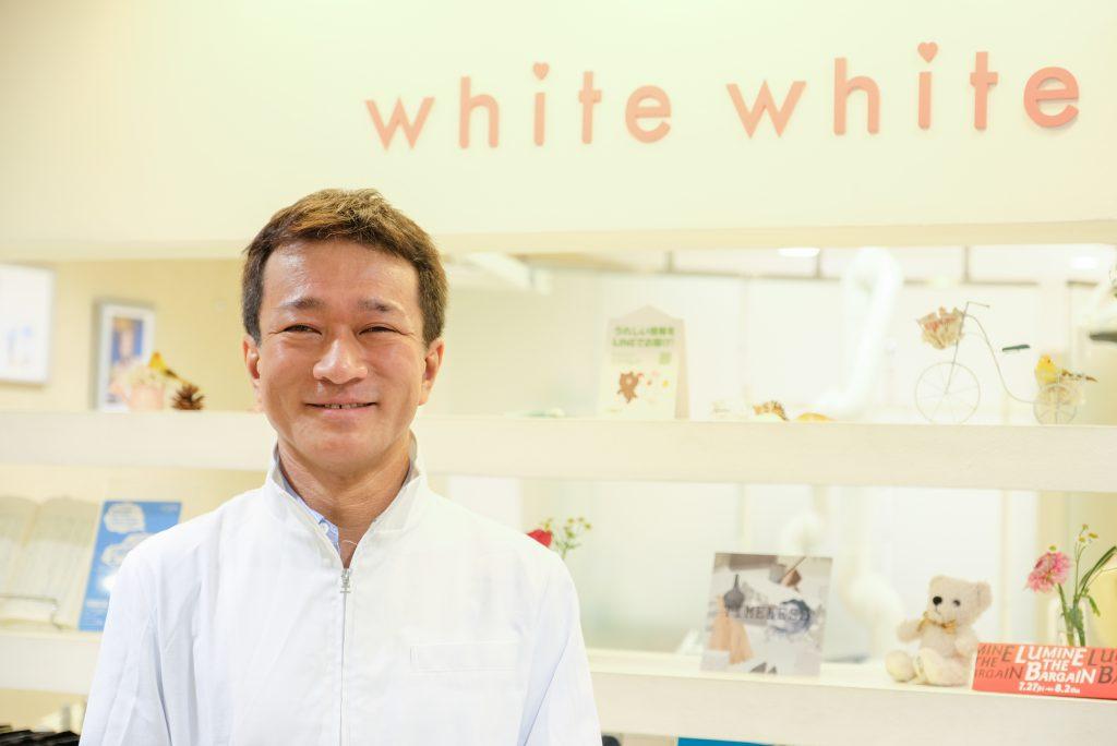 ホワイトホワイト総院長